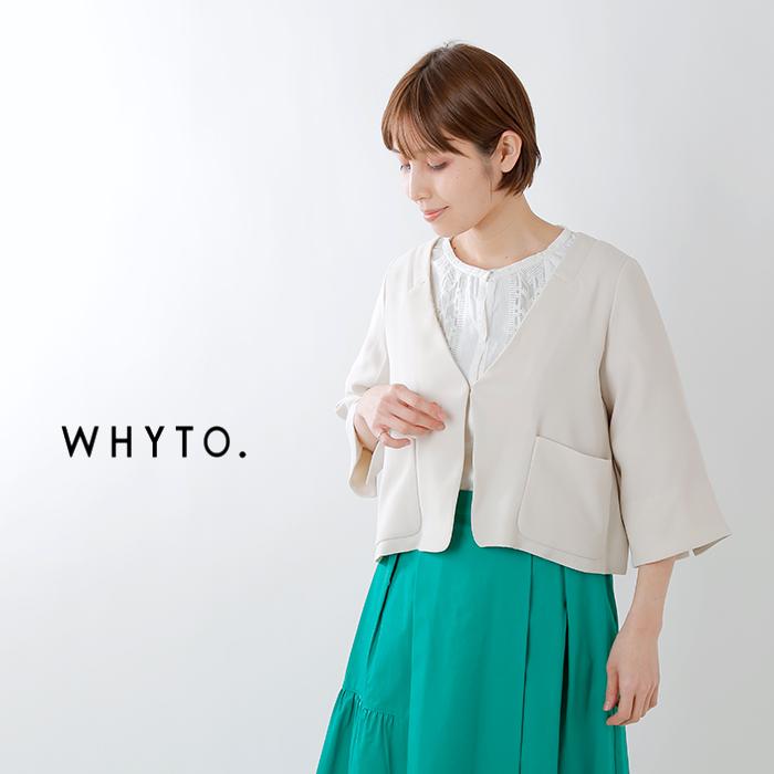 whyto(ホワイト)ダブルクロスサテンテントラインショートジャケット wht19hjk2