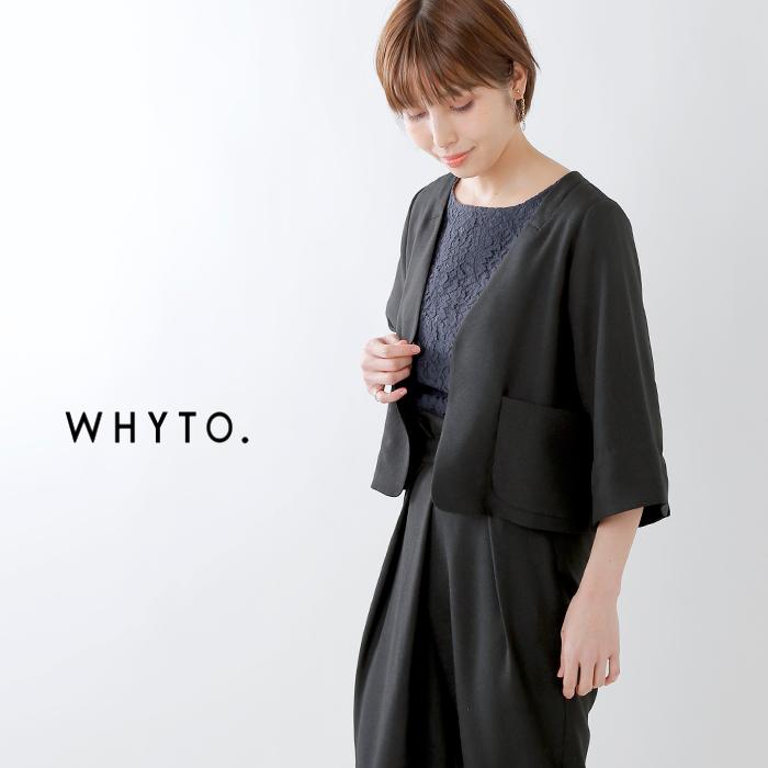 whyto(ホワイト)ポリエステルリネンライクテントシルエットジャケット wht19hjk8