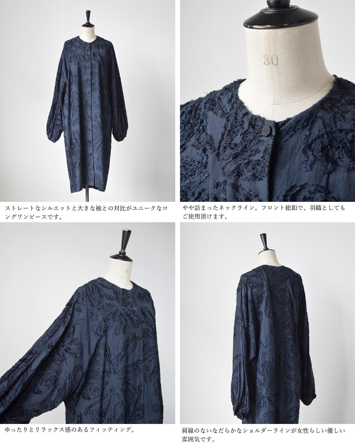 susuri(ススリ)ビショップシャツドレス 20-051