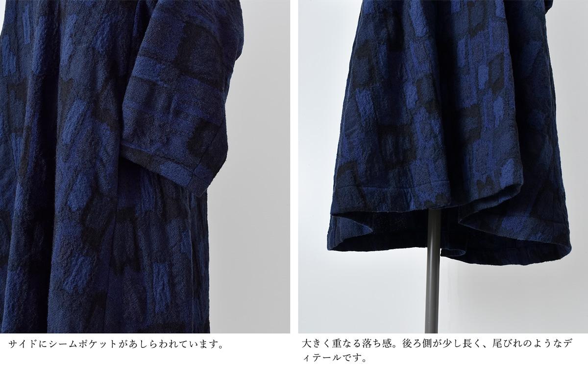 susuri(ススリ)フィンレッドドレス 20-257