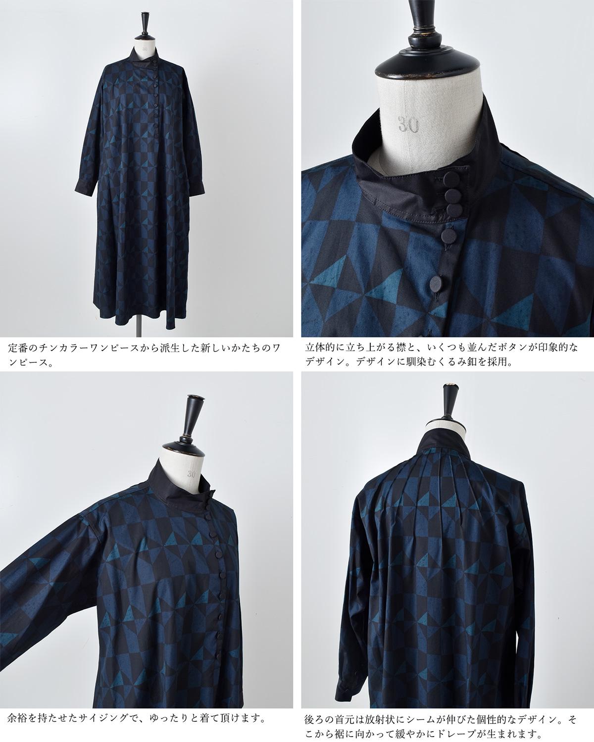 susuri(ススリ)ゴーラドレス 20-260