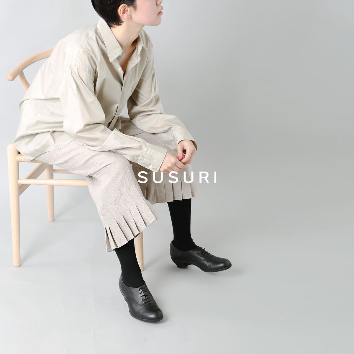 susuri(ススリ)コットンシルクフルッターパンツ 20-553