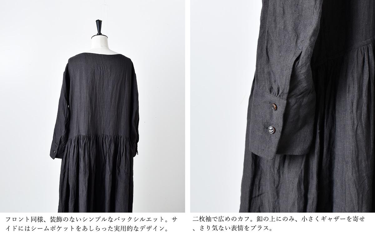 suro(スロ)ウエスト切替ギャザーワンピース 200501-02