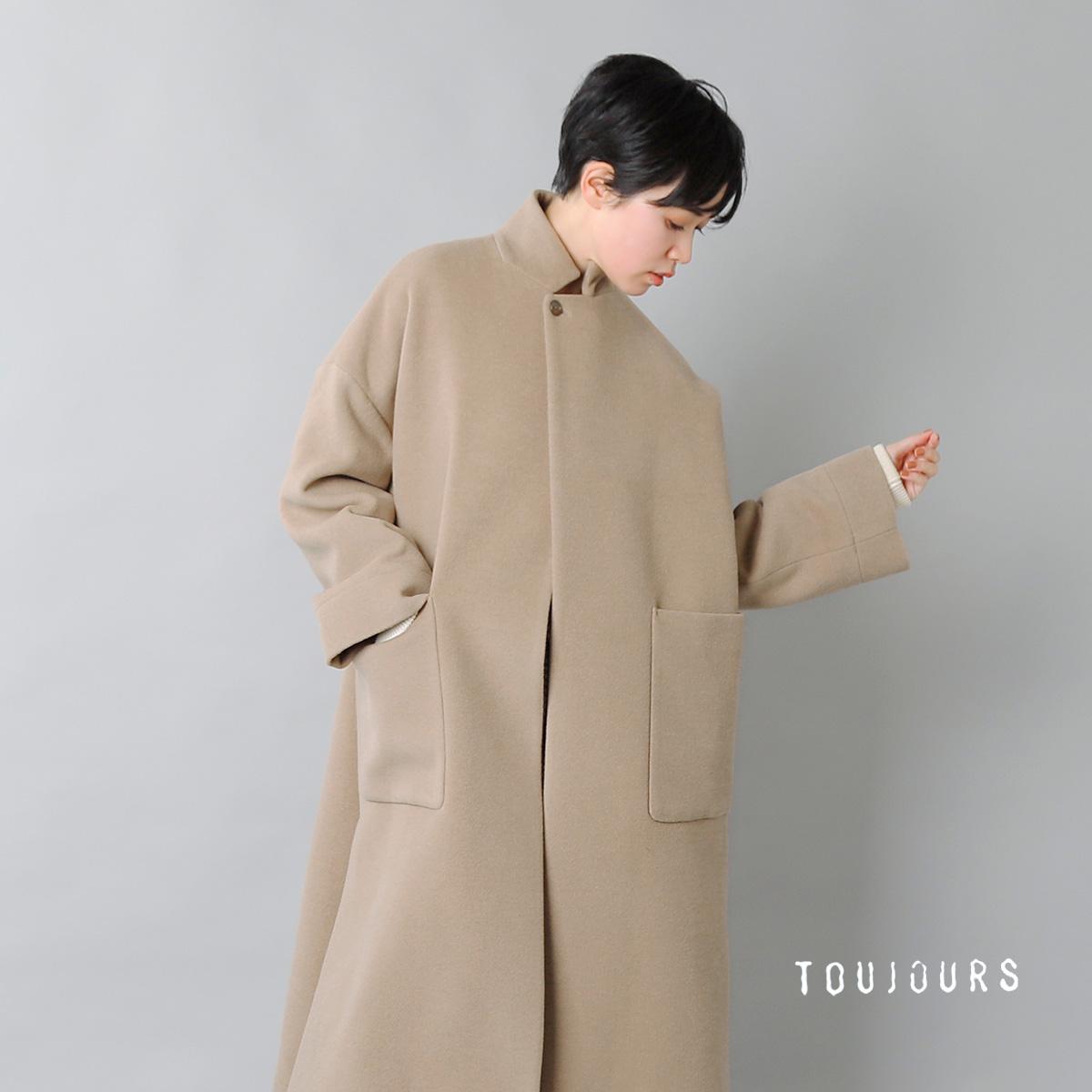 TOUJOURS(トゥジュー)ウールカシミヤサイドシームベンツコート dm33sc02