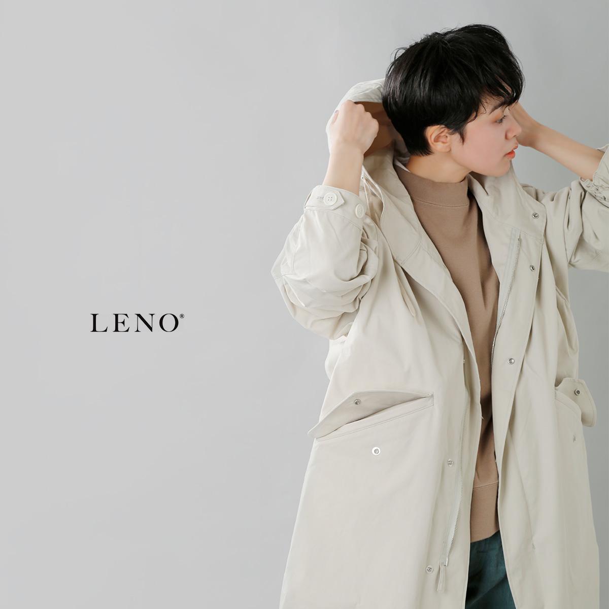 LENO(リノ)コットン撥水加工フーデットコート h2002-co004