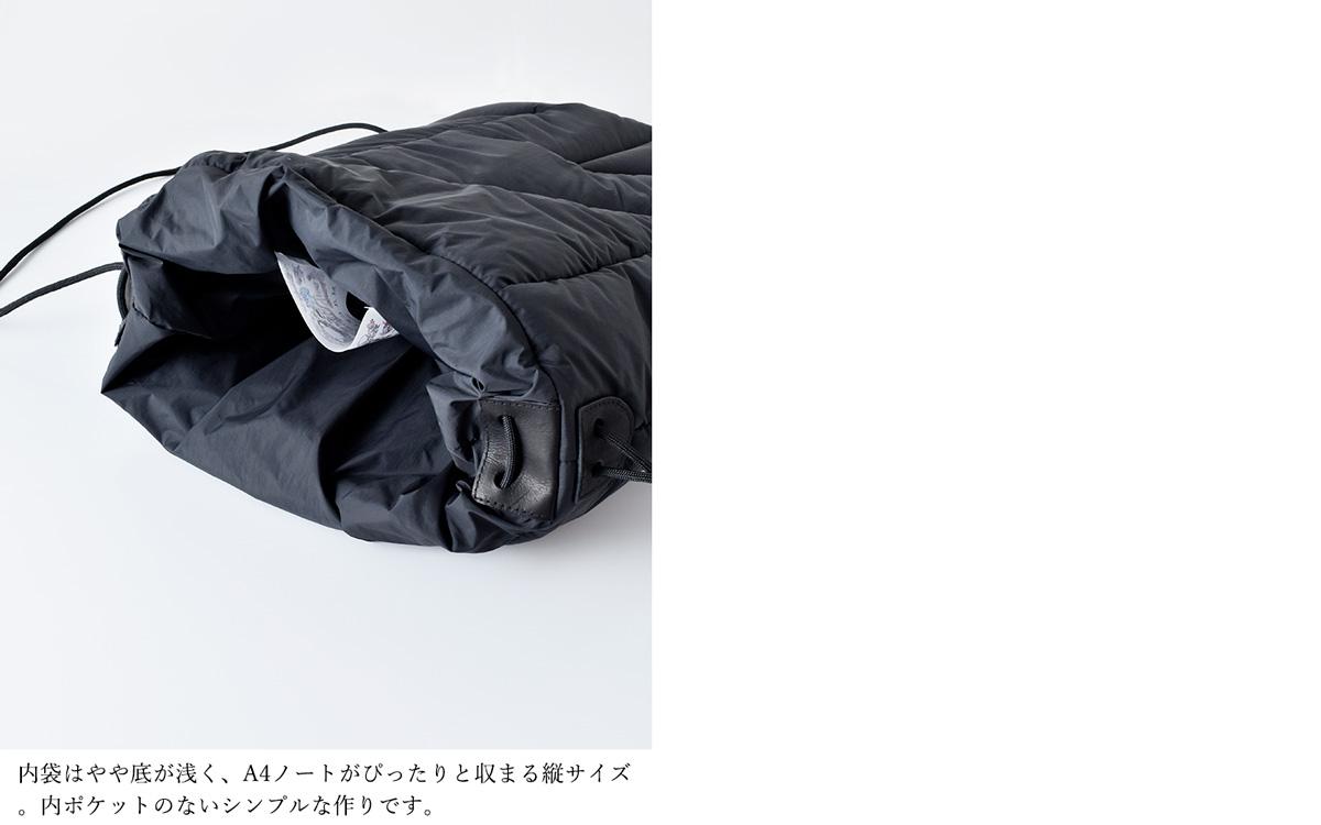 """macromauro(マクロマウロ)ハンドキルトナップサック""""KNAPSACK"""" hk-06"""
