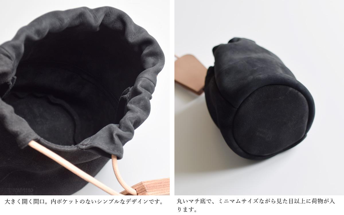 """macromauro(マクロマウロ)レザー巾着バッグ""""K.D DRAWSTRING M"""" kd-drawstring-m"""