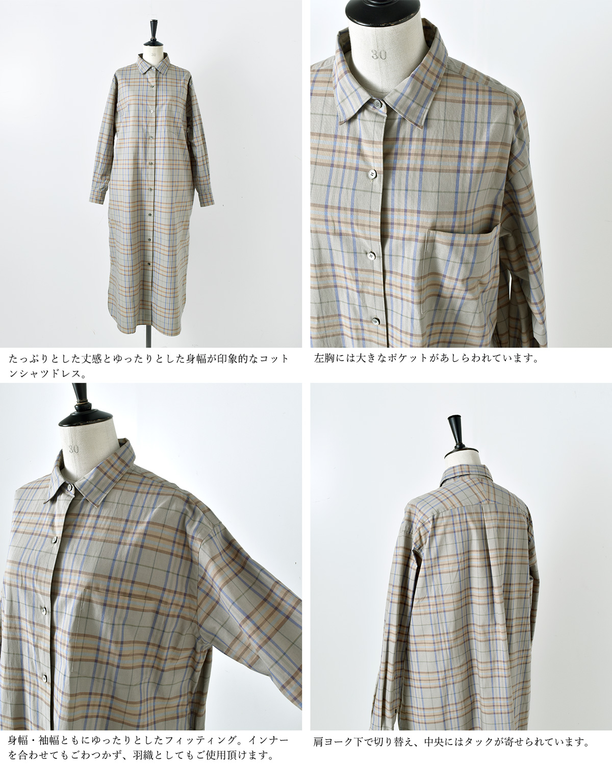 LENO(リノ)コットンオープンフロントドレス l2002-dr001