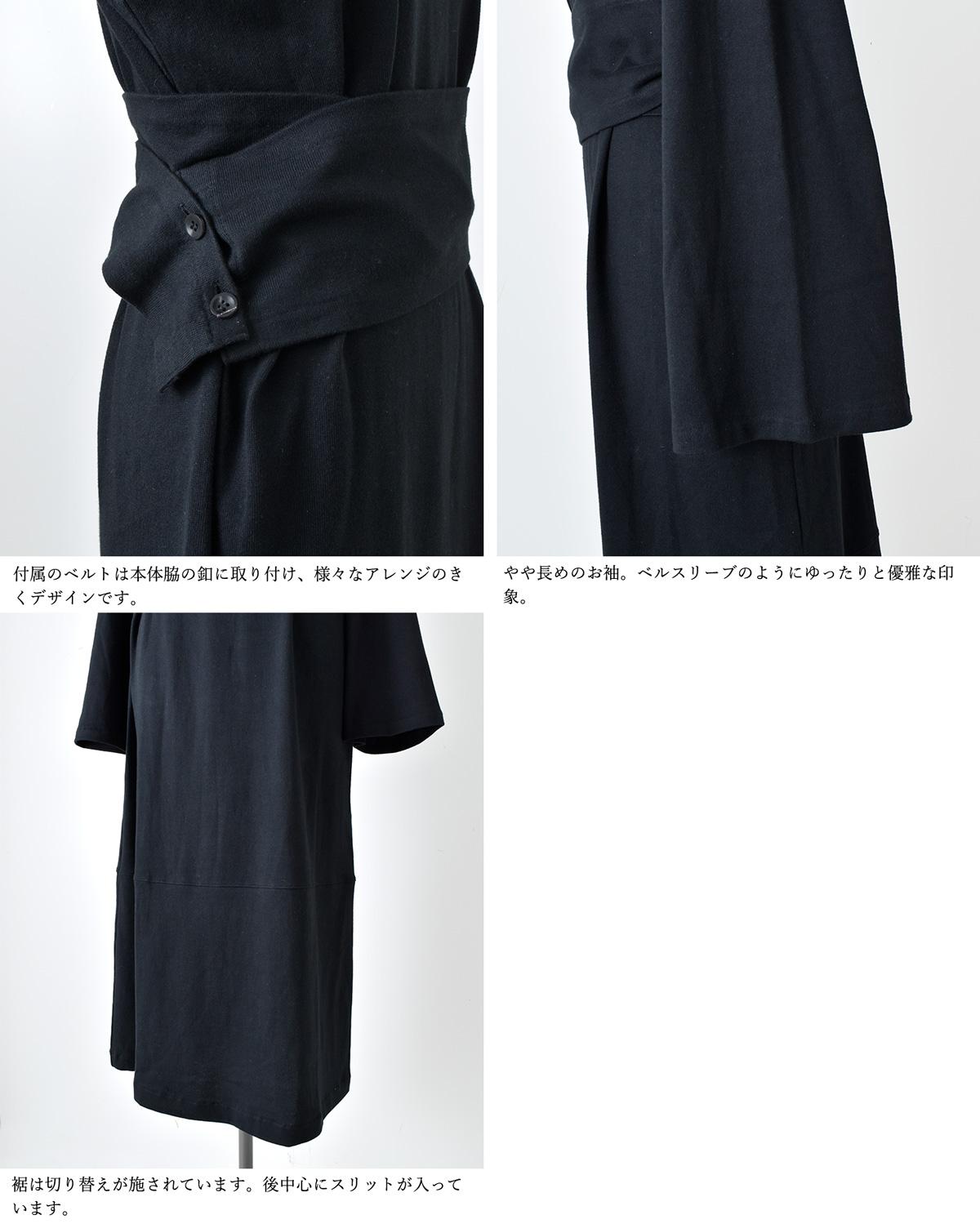 THE HINOKI(ザ ヒノキ)オーガニックコットンフレアドレス th20w-23