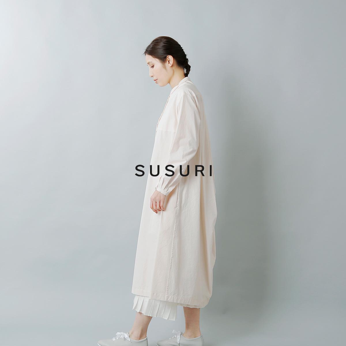 susuri(ススリ)コットンヘムレンシャツワンピース 20-207