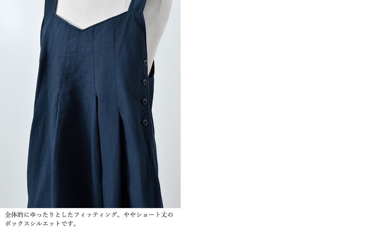 susuri(ススリ)コットンマーシーキャミソールワンピース 20-209