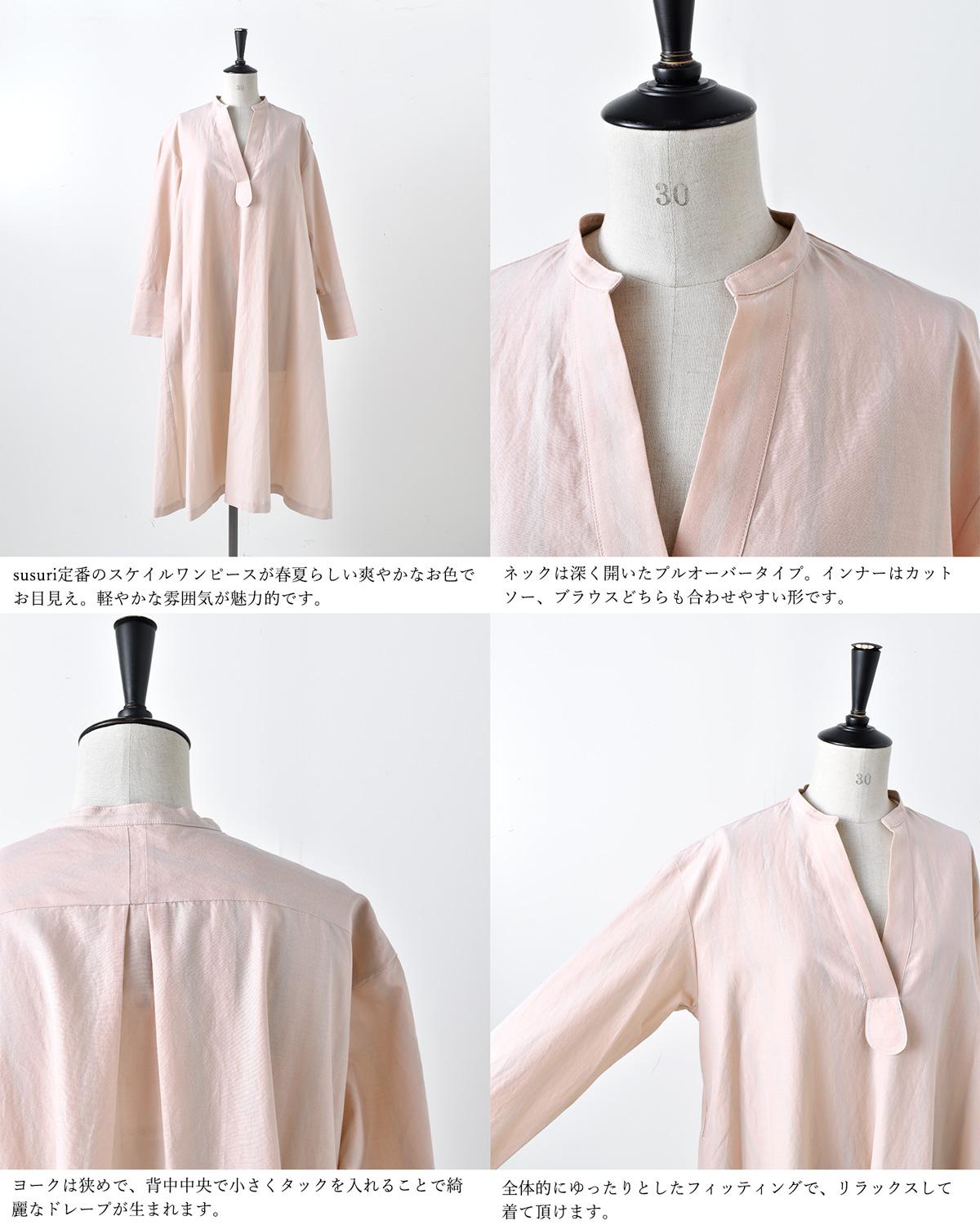 susuri(ススリ)コットンキュプラスケイルワンピース 20-211