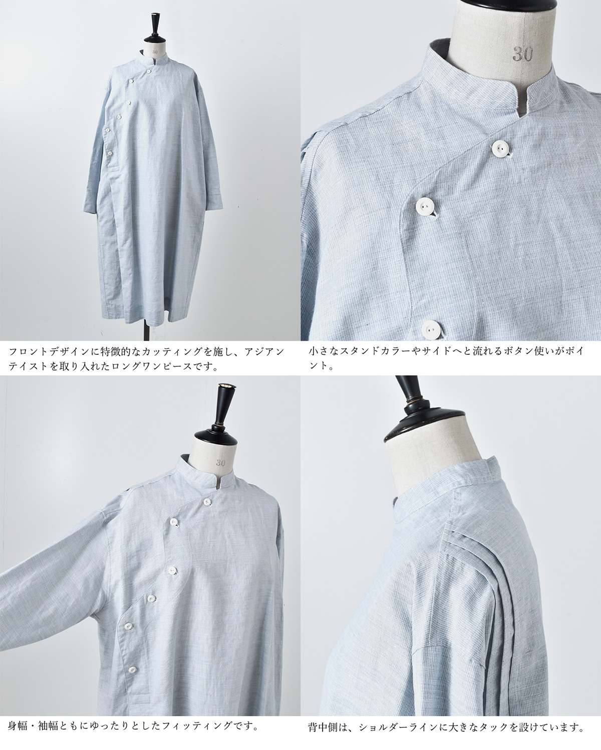 susuri(ススリ)コットンリネンマンダリンドレス 20-212