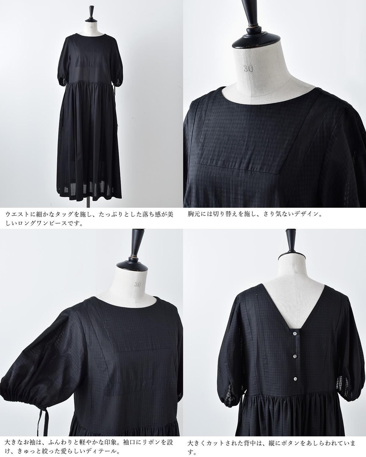 susuri(ススリ)コットンミュウドレス 20-216