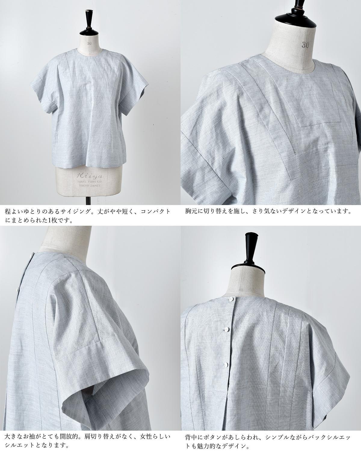 susuri(ススリ)コットンリネンミュウブラウス 20-405