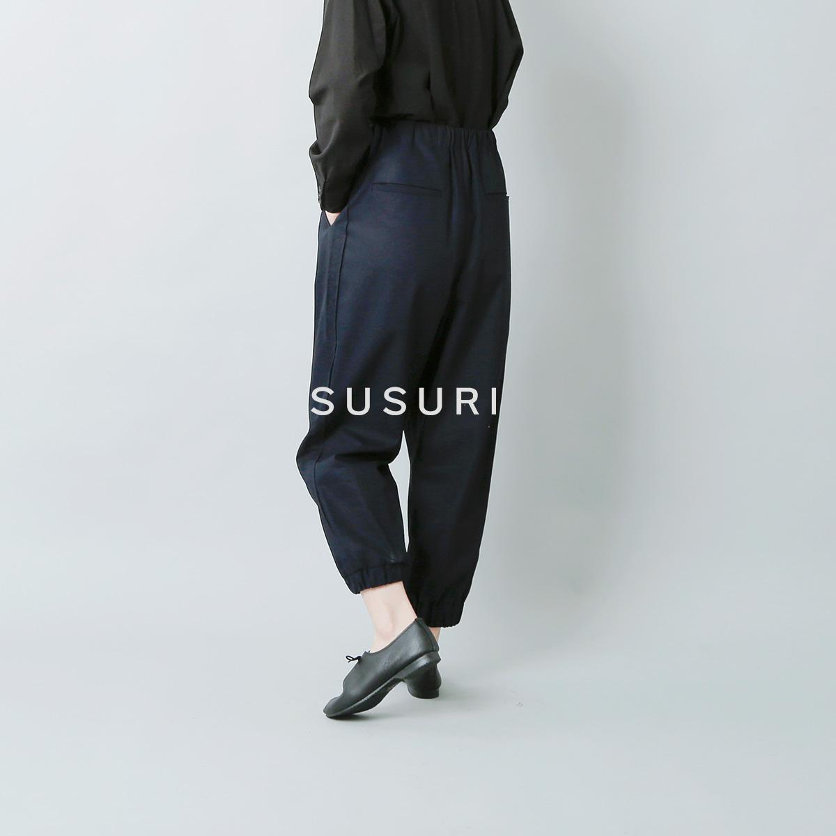 susuri(ススリ)コットンカンフーパンツ 20-502