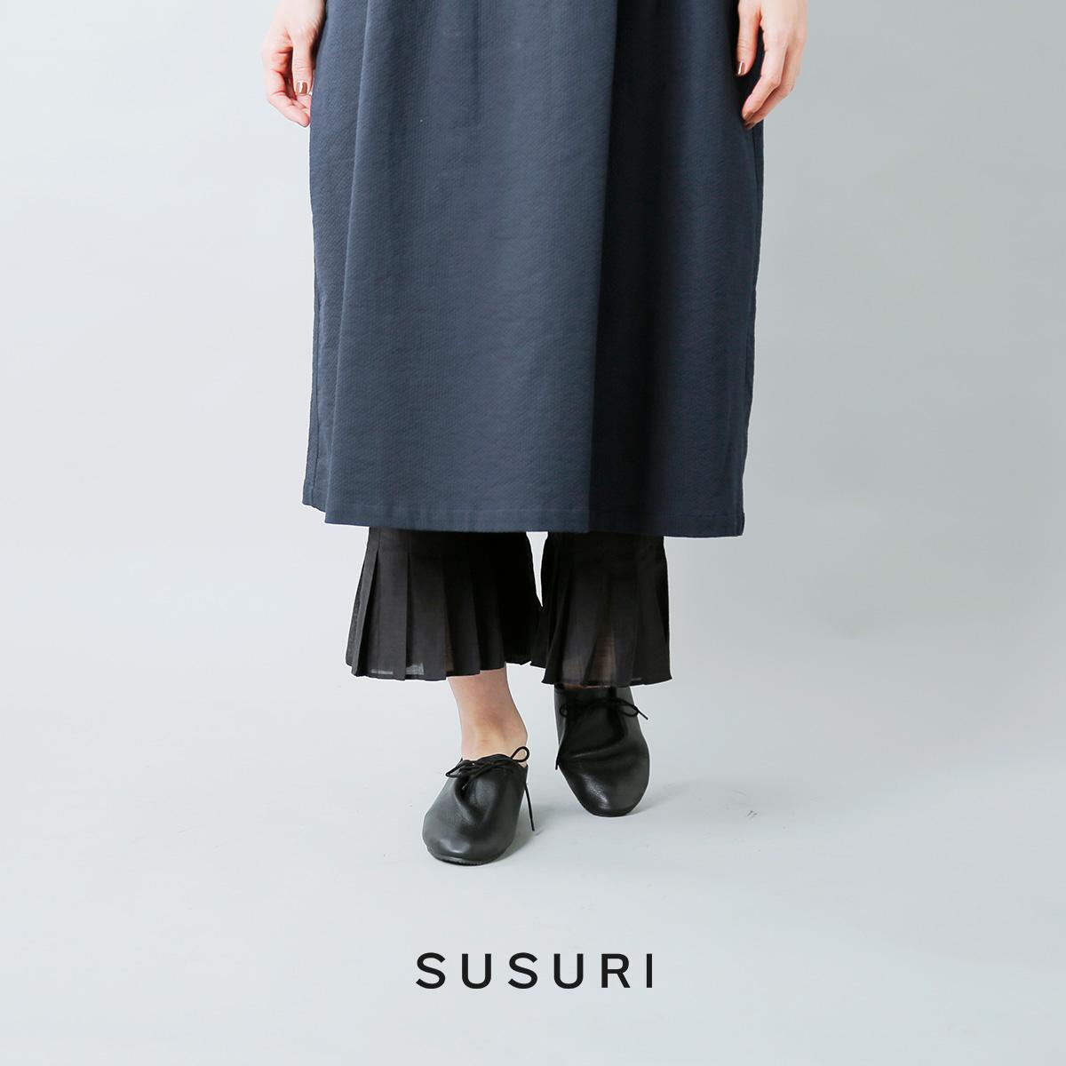 susuri(ススリ)コットンシルクフルッターパンツ 20-505