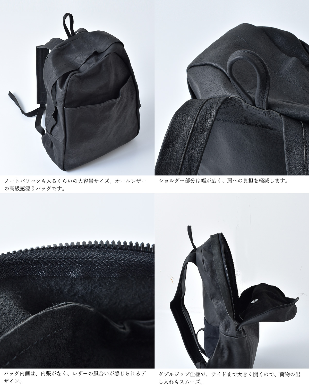 "sonor(ソナー)ウォッシュドピッグスキンバックパック""ARAI BACKPACK ICHI"" arai-backpack-ichi"