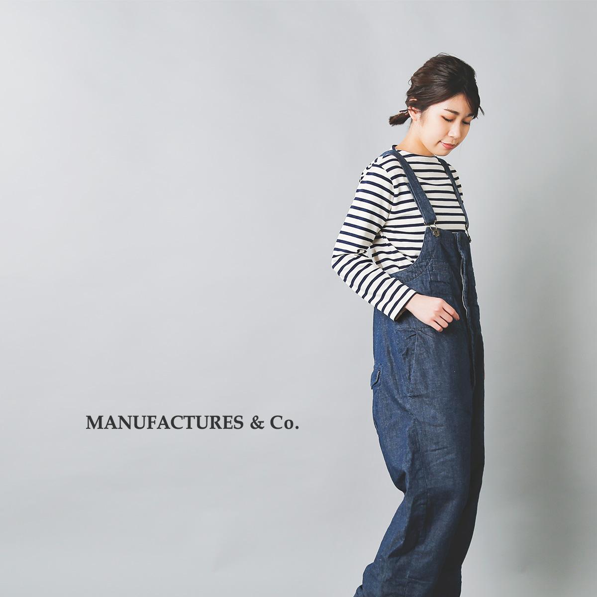 Manufactures&Co.(マニュファクチャーズアンドコー)デニムオーバーオール craftman-overalls