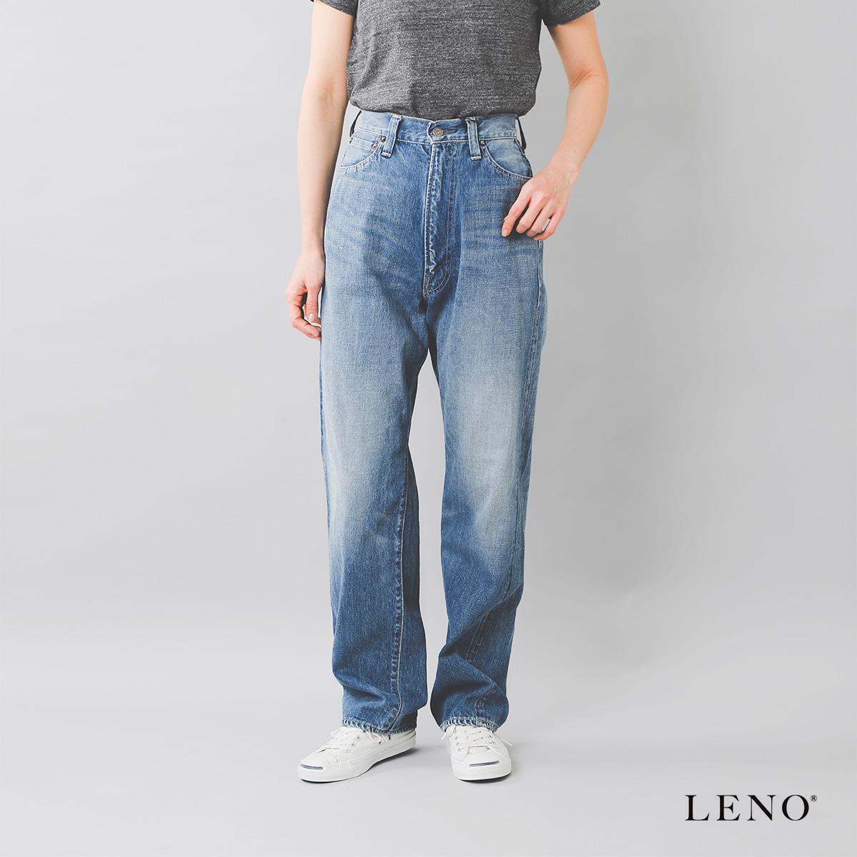 """LENO(リノ)ハイウエストフェードウォッシュジーンズ""""KAY"""" l2001-j005f"""