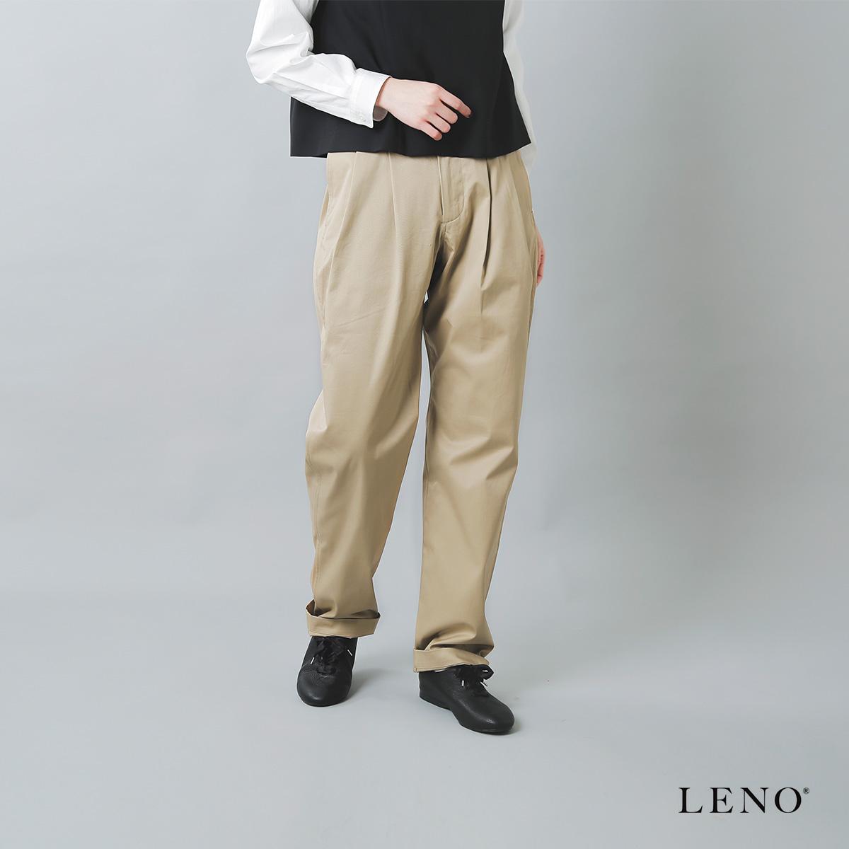 LENO(リノ)ウエストポイントツイルコットン2タックトラウザーズ l2001-pt002
