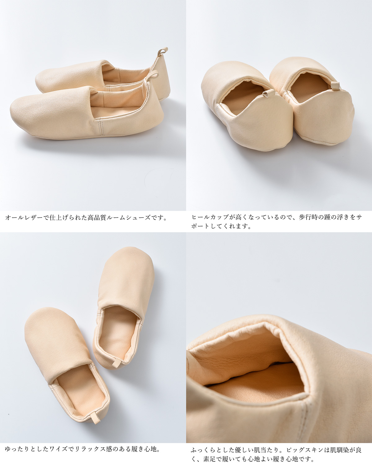 """sonor(ソナー)ピッグスキンルームシューズ""""ROOMSHOES LADY"""" roomshoes-lady"""