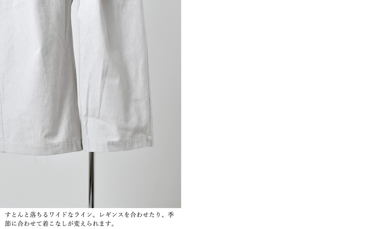 THE HINOKI(ザ ヒノキ)コットン馬布OSFAワイドhalfパンツ th20s-10