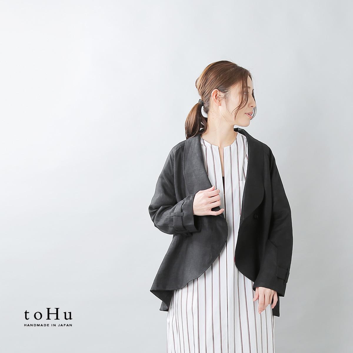 toHu(トフ)リネントレンチケープコート th20s0002