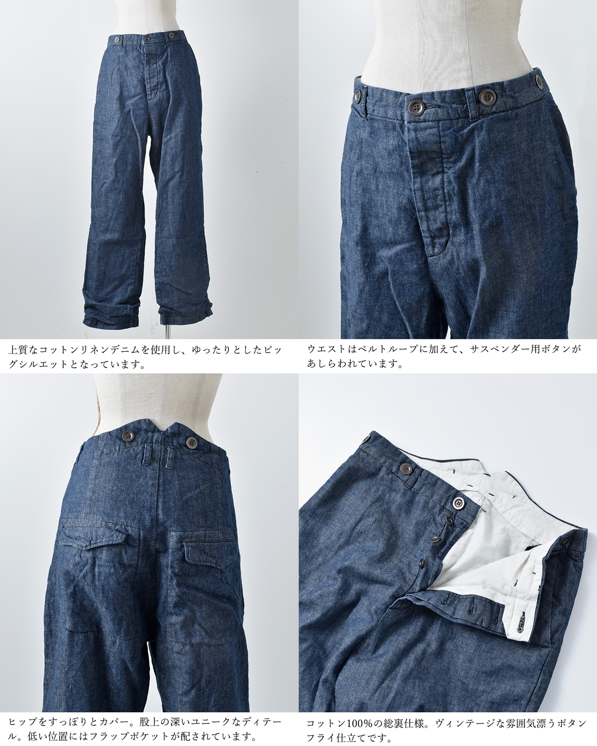 Manufactures&Co.(マニュファクチャーズアンドコー)デニムワーカートラウザーズパンツ workerousers