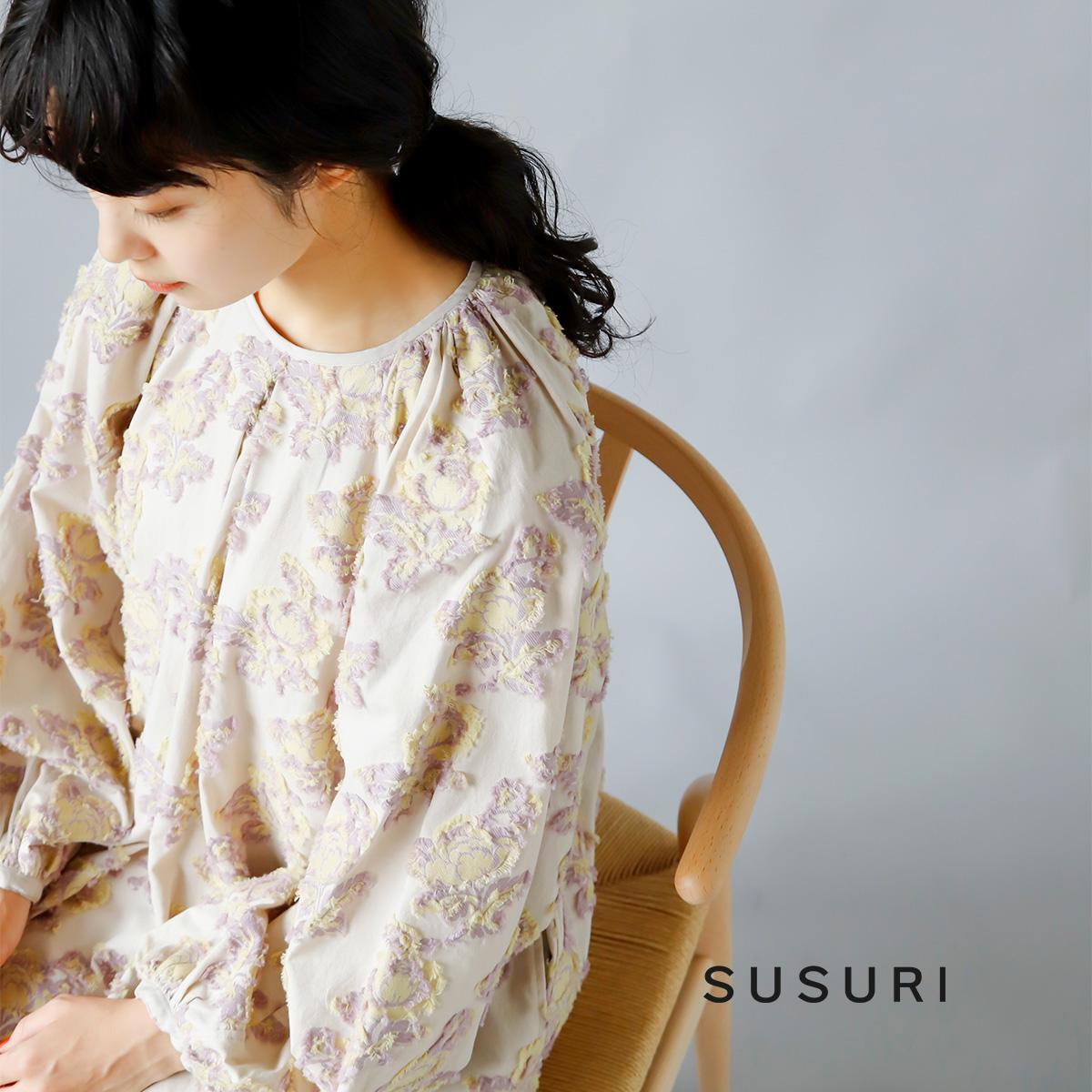 susuri(ススリ)コットンフラワージャガードビショップドレス 21-251