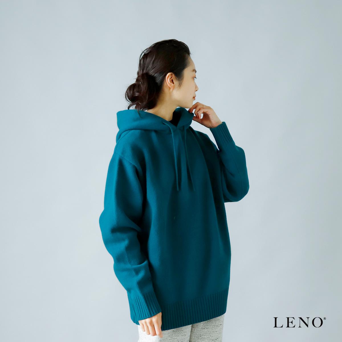 LENO(リノ)エクストラスーパーファインウール プルオーバーニットパーカー leno-k002