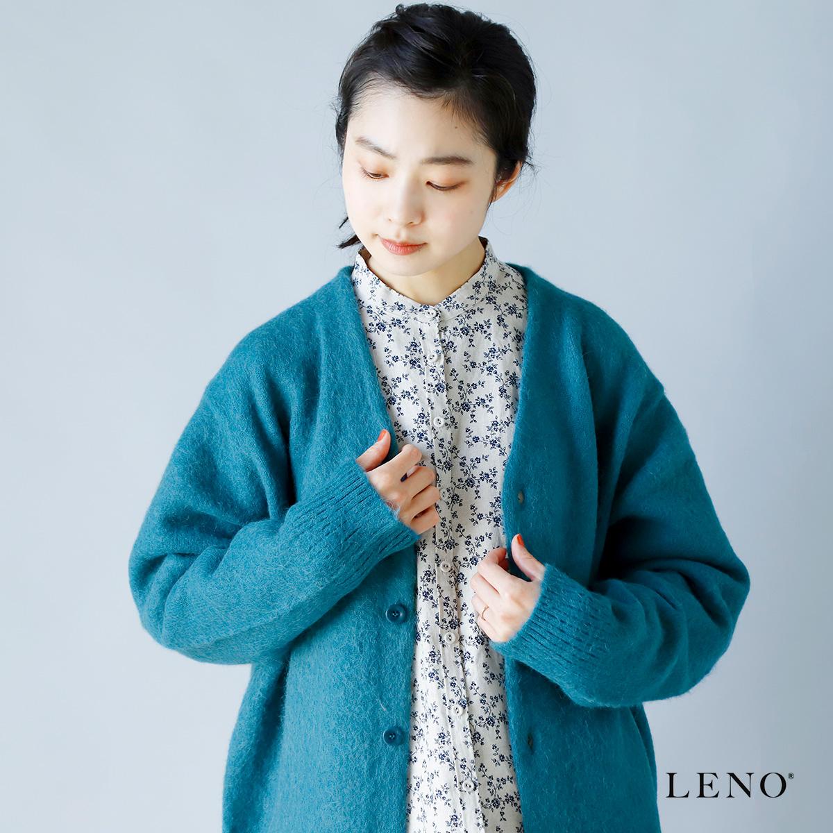LENO(リノ)アルパカウールブラッシュドニットカーディガン leno-k003