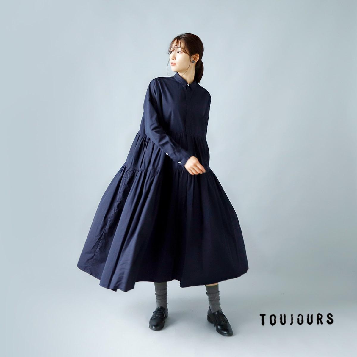 TOUJOURS(トゥジュー)ダブルツイステッドコットンポプリンクロスティアードシャツドレス mm35ad06