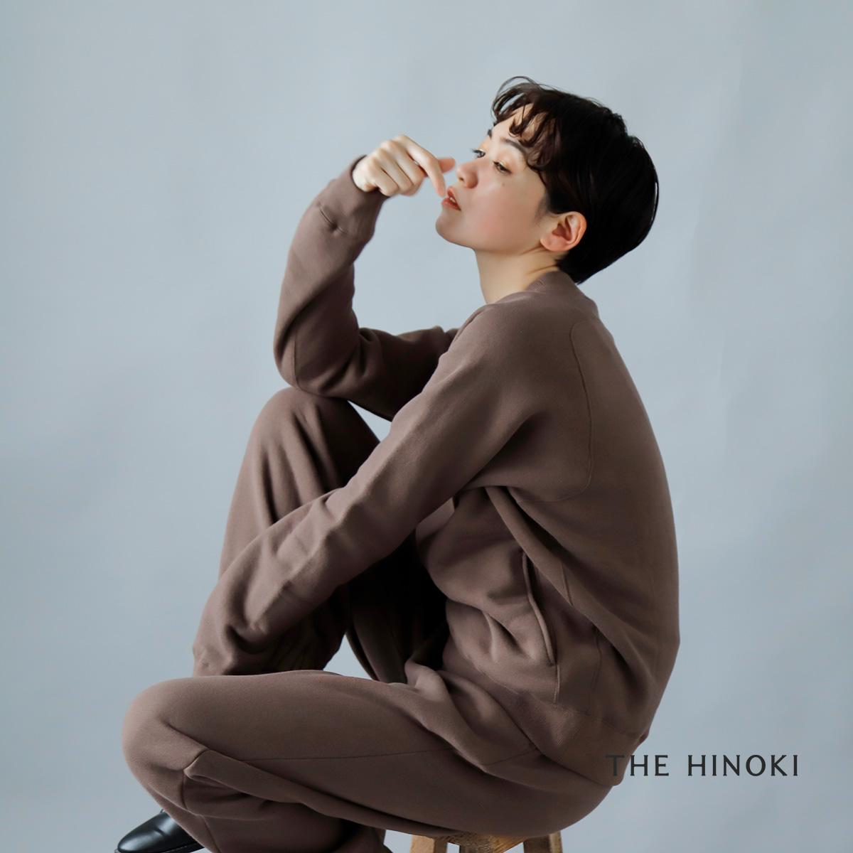 THE HINOKI(ザ ヒノキ)オーガニックコットン裏起毛スウェットシャツ th21w-40