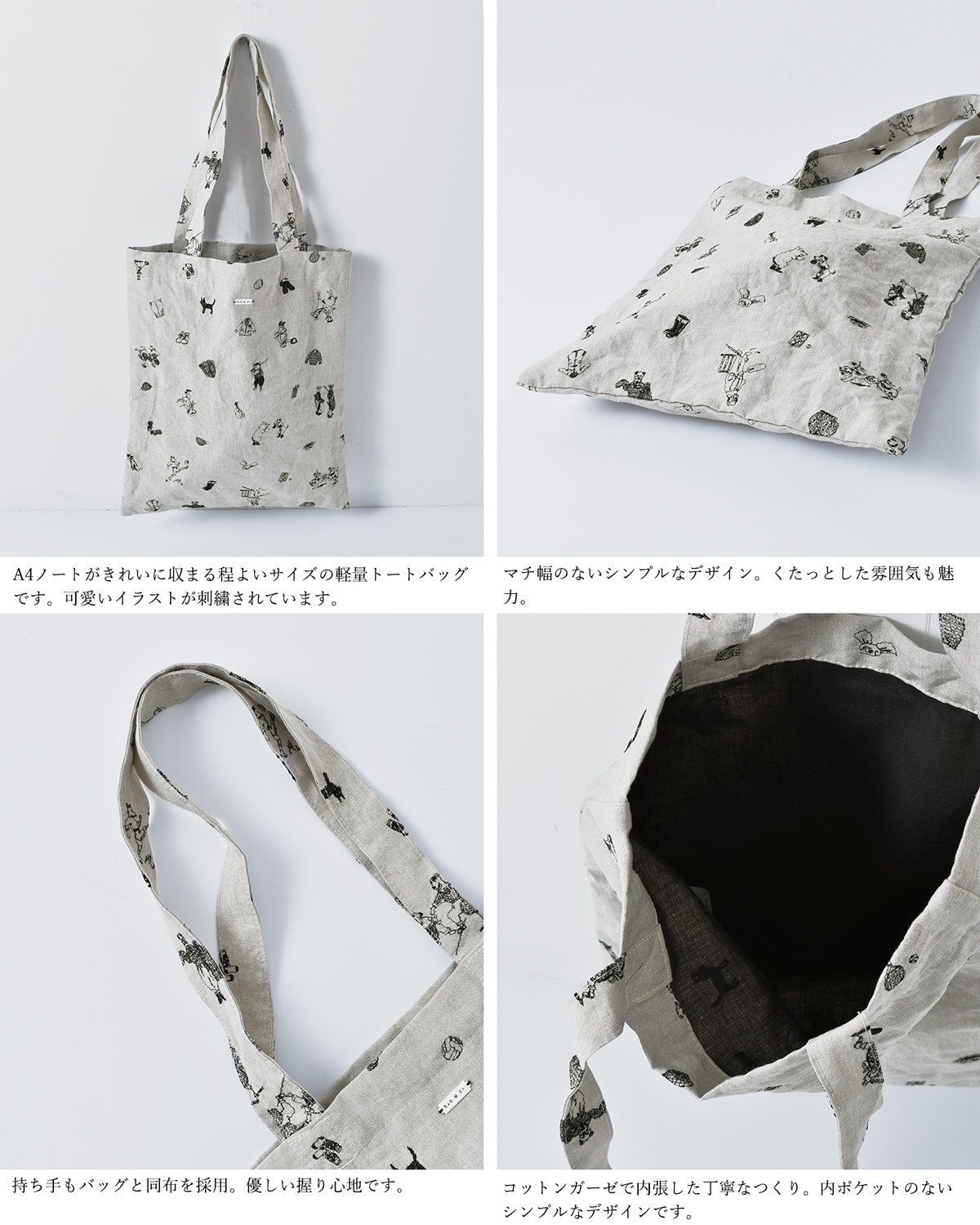 """R & D.M.Co-(オールドマンズテーラー)リネン刺繍トートバッグ""""B.S EMBROIDERY LINEN TOTE BAG"""" 4564"""