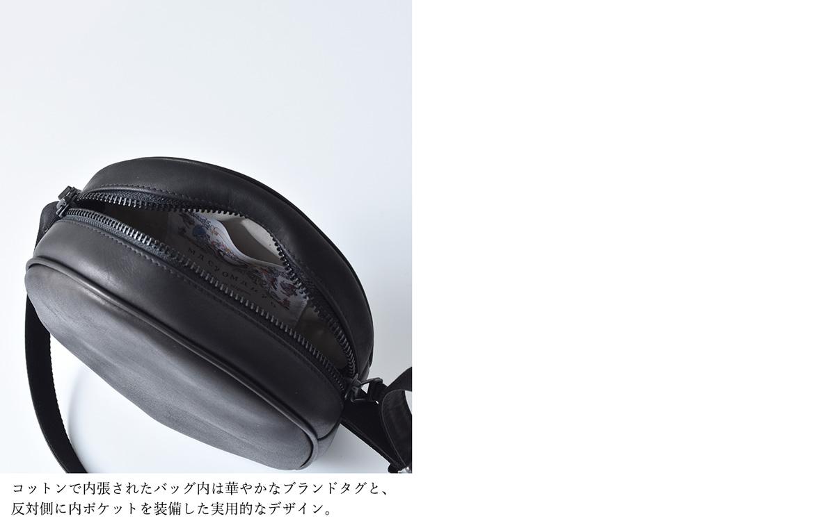 macromauro(マクロマウロ)レザーサークルバッグ circle-m-noleather