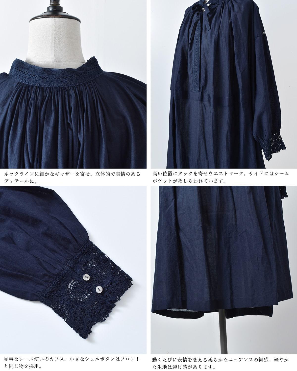 """maison de soil(メゾン ド ソイル)コットンネックギャザードレス""""Neck Gathered Dress"""" inmds21044"""