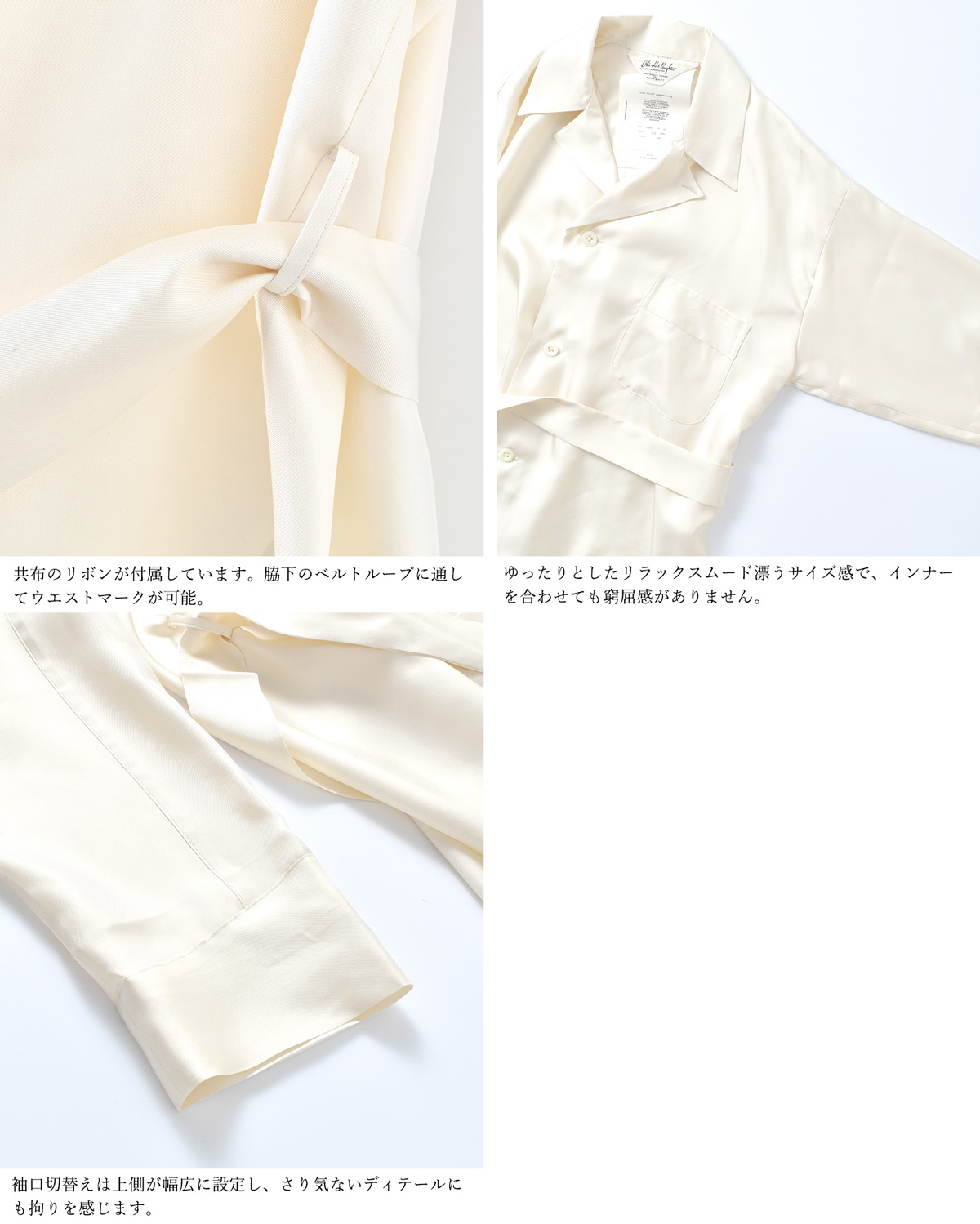 "Olde H & Daughter(オールドエイチアンドドーター)シルクラウンジシャツ""SILK LOUNGE SHIRTS"" lg001"
