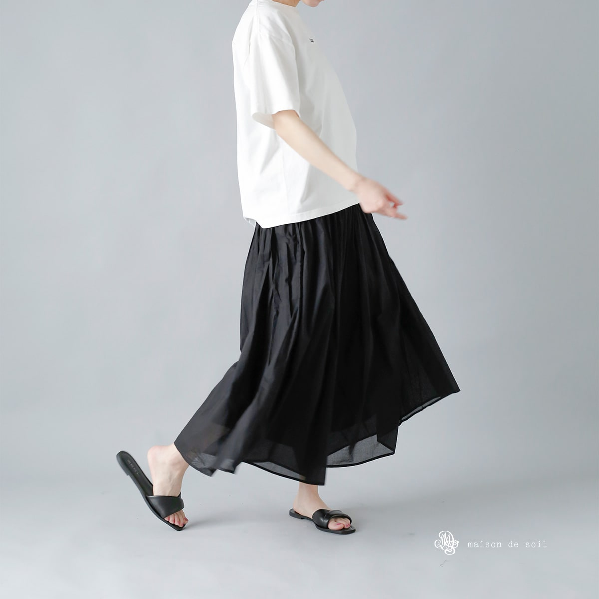 """maison de soil(メゾン ド ソイル)コットンミニピンタックキュロット""""Culottes With Mini Pintuck"""" nmds21206"""