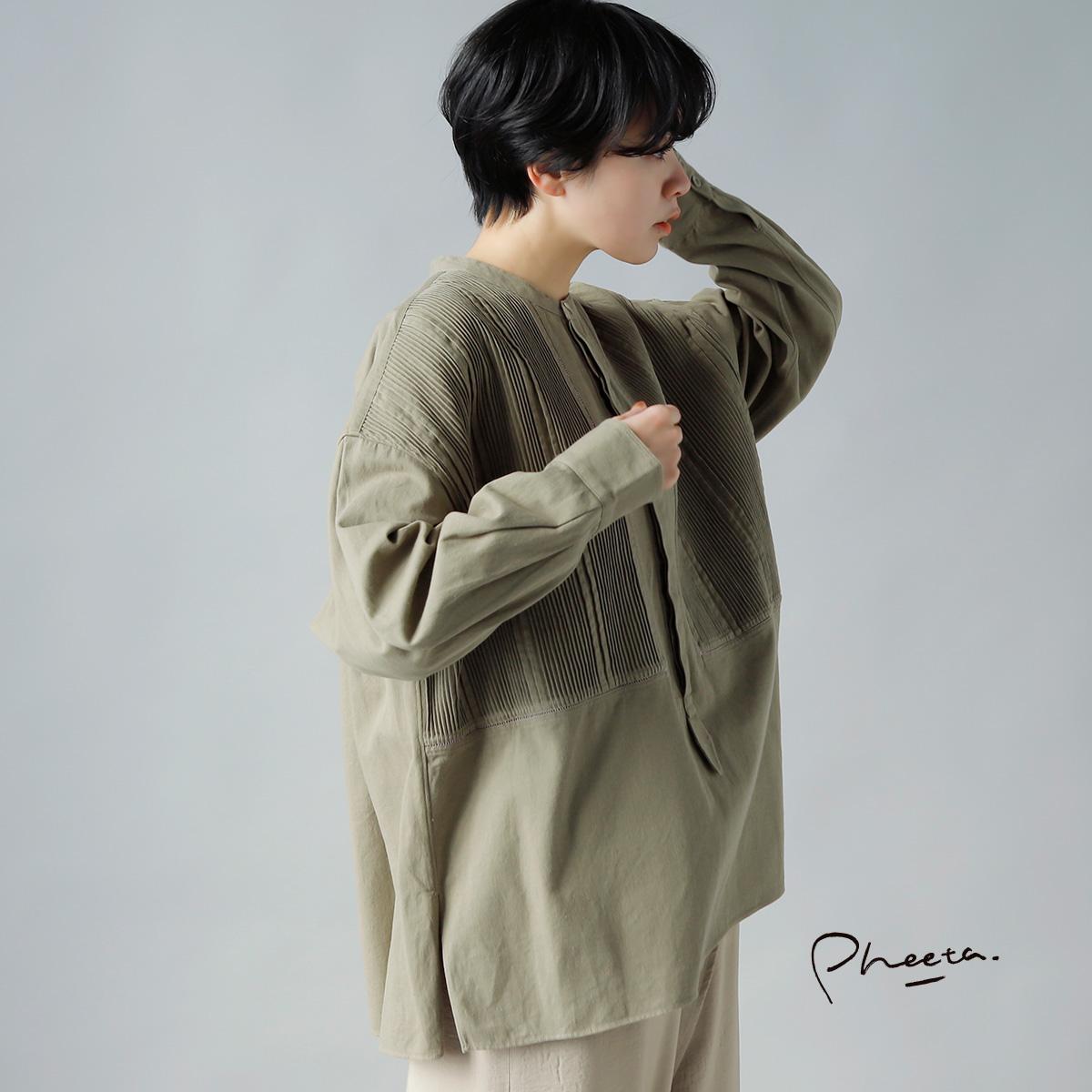 """Pheeta(フィータ)コットンバンドカラー切替シャツ""""Luisa"""" ph20cl-08"""