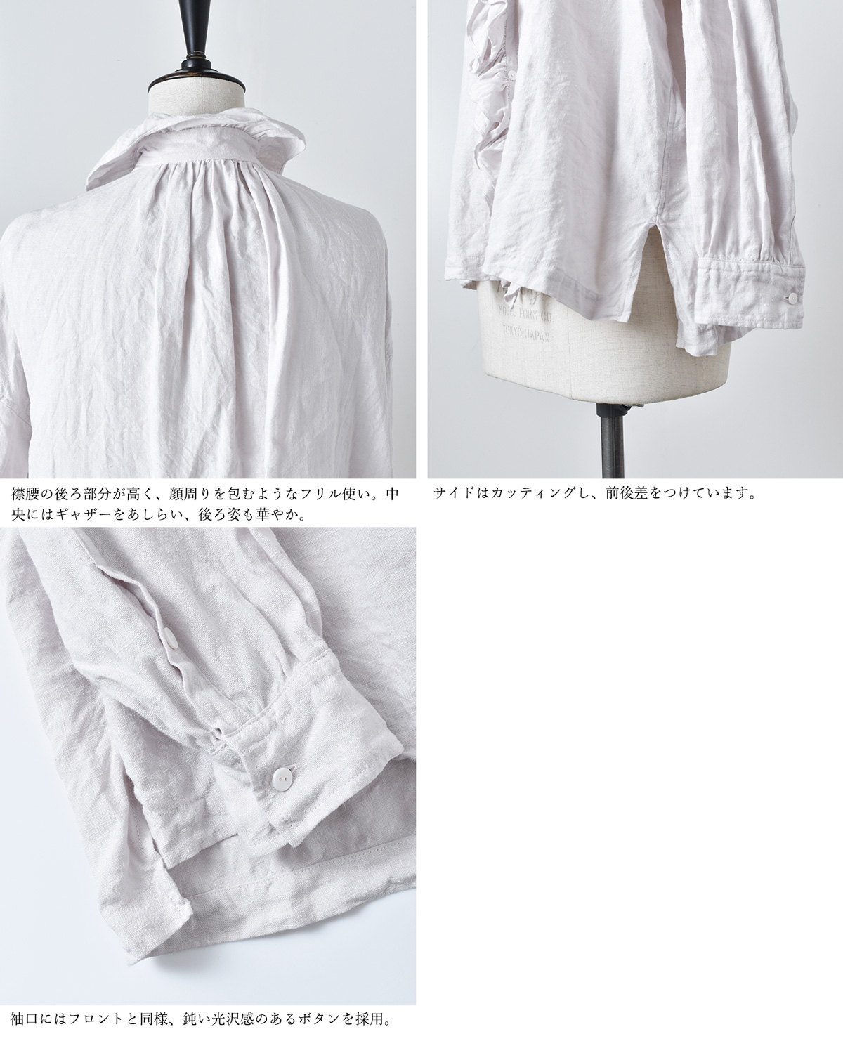 "TOUJOURS(トゥジュー)ベルギーリネンフリルシャツ""Stone Washed Belgian Linen Cloth Ruffle Shirt"" sm34ps01"
