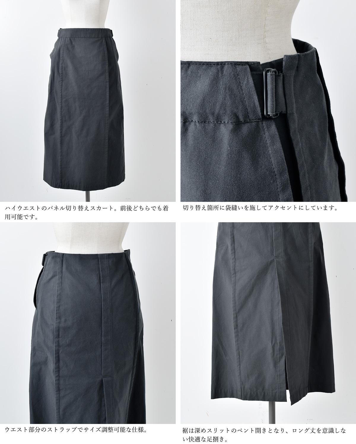THE HINOKI(ザ ヒノキ)オーガニックコットンポプリンスカート th21s-15