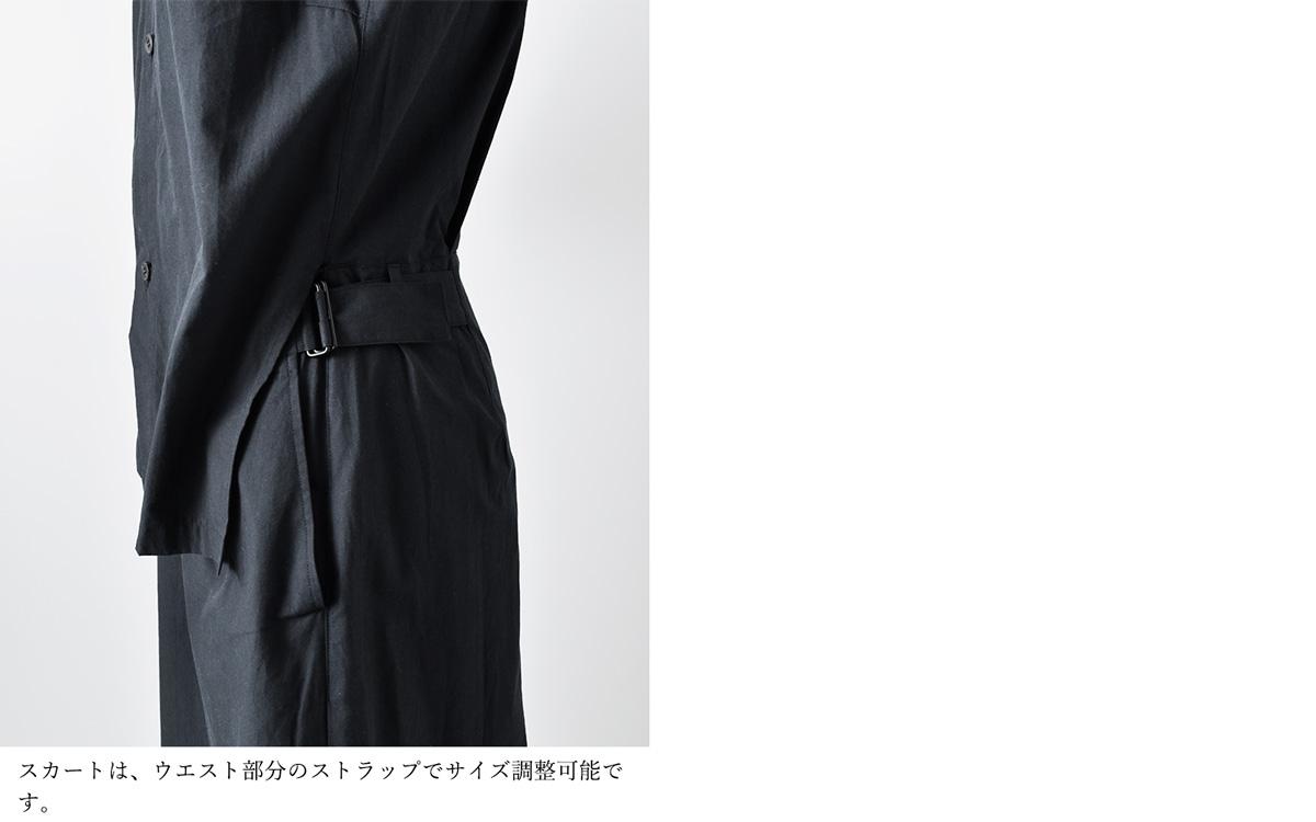 THE HINOKI(ザ ヒノキ)オーガニックコットンポプリンセットアップドレス th21s-22