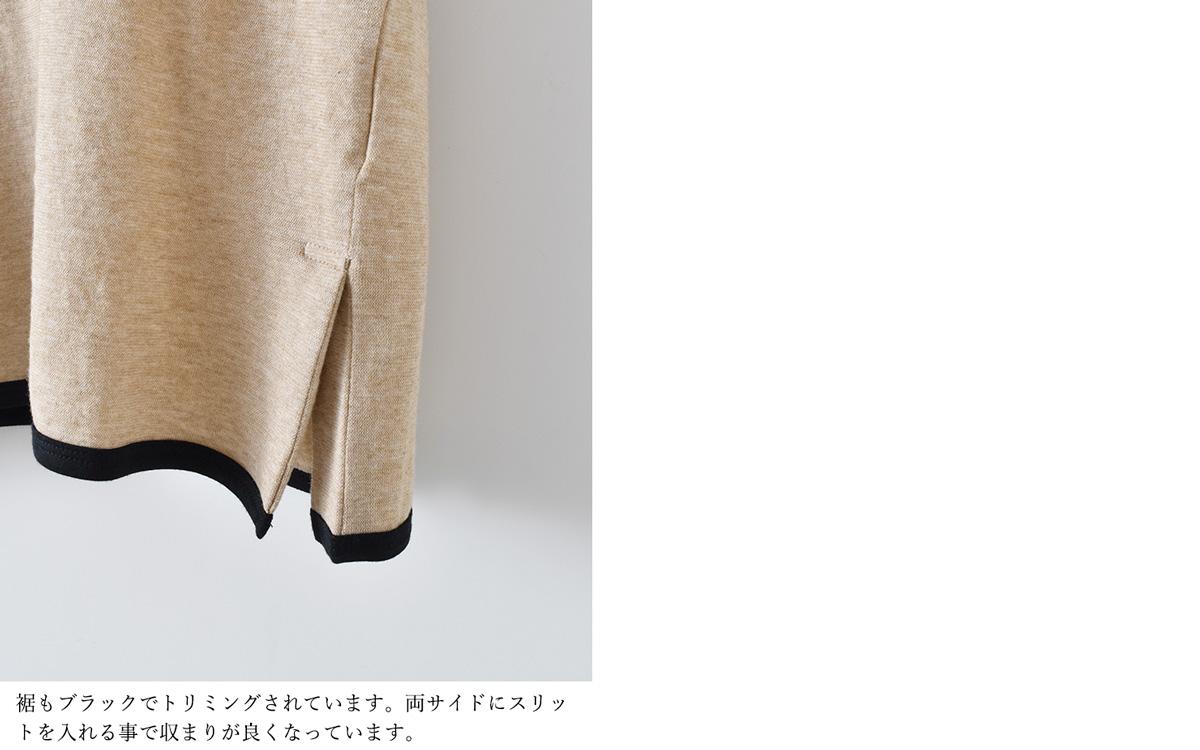 THE HINOKI(ザ ヒノキ)オーガニックワイルドコットンベーシックリンガーTシャツ th21s-33-brbk