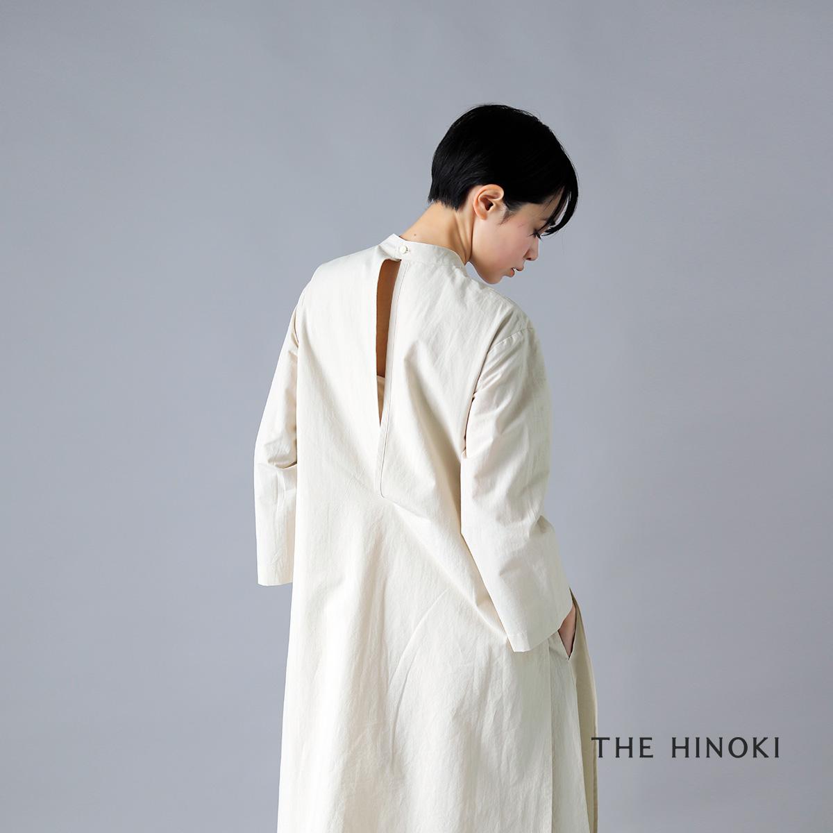 THE HINOKI(ザ ヒノキ)コットンリネンタイプライターオールインワン th21s-8