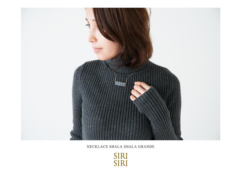"SIRISIRI(シリシリ)耐熱ガラスネックレス""Necklace SHALA SHALA GRANDE"" ac402"