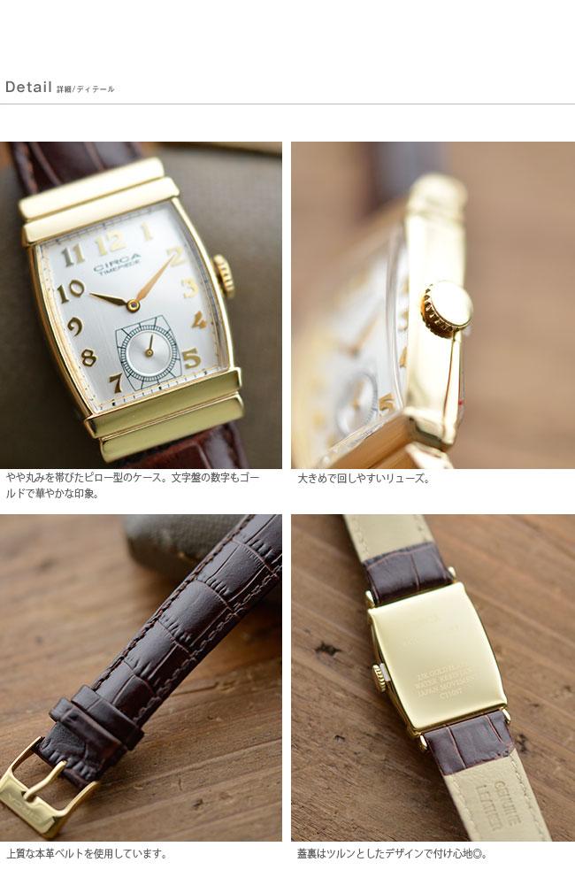 f01d9c7f7d ☆】CIRCA(サーカ)レザーベルト×ゴールドケース腕時計 ct109t-tr