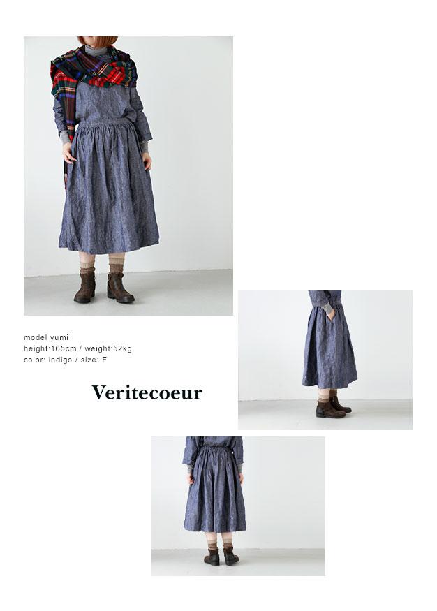 51b4c381aac49c ☆】Veritecoeur(ヴェリテクール)リネンデニムギャザースカート vc1008-ms