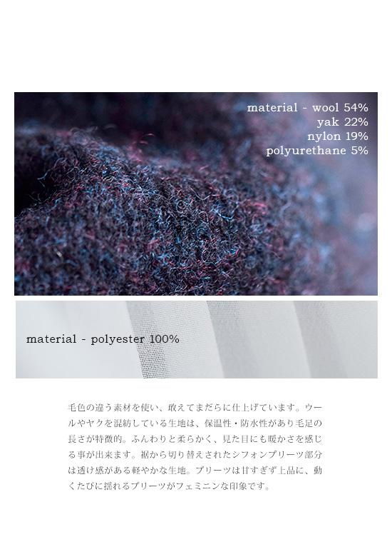 ESPEYRAC(エスペラック)シフォンプリーツニット 1642009