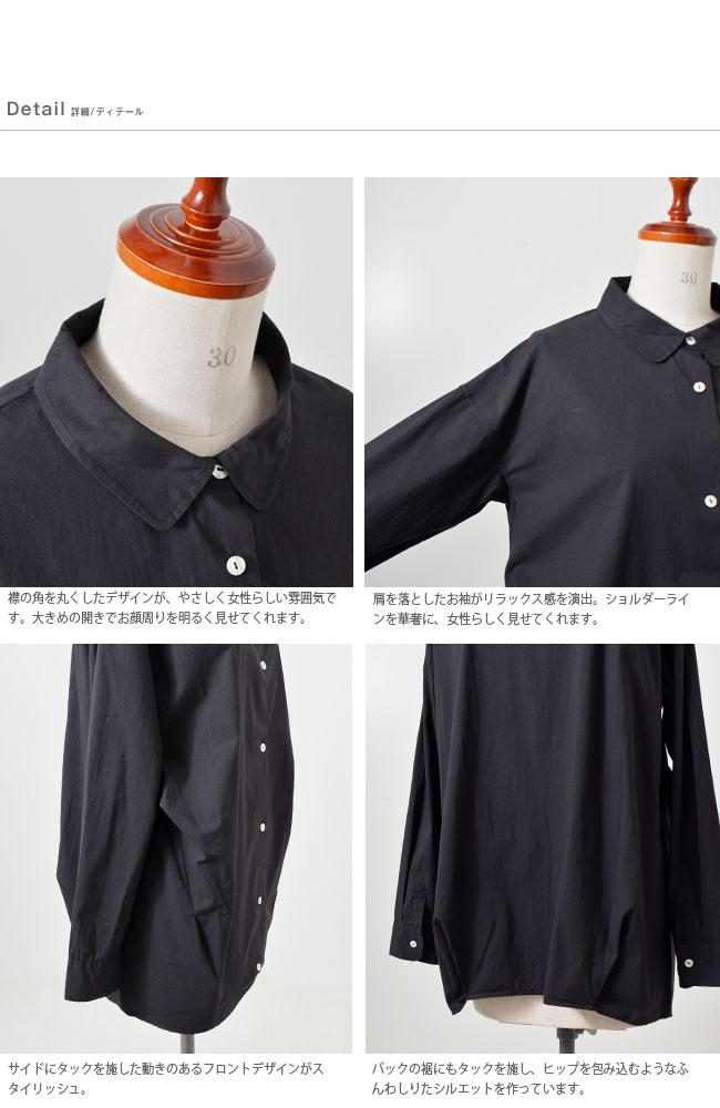 "kelen(ケレン)コットンブロードタックシャツ""Catre""lkl16fbl23"